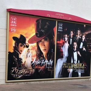 【宝塚観劇のカフェやランチ情報】ティーハウスサラの年始営業は1月2日から