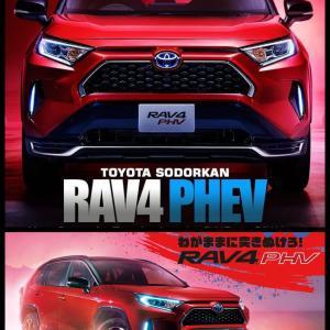 トヨタRAV4PHV受注中止の要因はやはりリチウムイオン電池調達不足