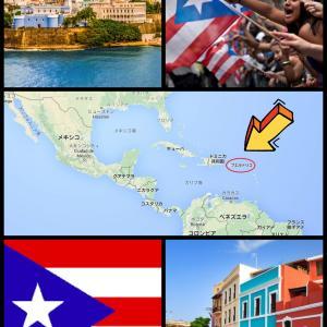 三菱アウトランダーPHEV、カリブの島プエルトリコで発売