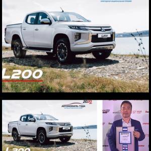 三菱『L200』がロシアでカー・オブ・ザ・イヤー2020、他主要2賞を受賞