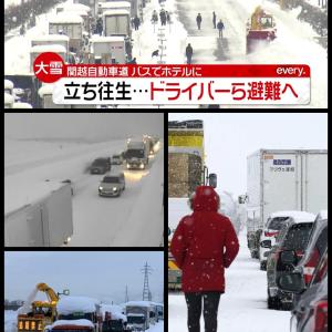 雪による立ち往生のリスクを考えるとEVよりもPHEVか?