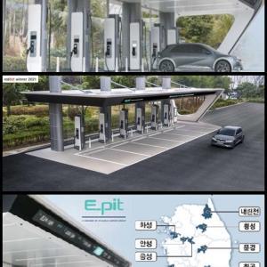 韓国現代の新高速充電システムは、テスラに比べ速度3倍