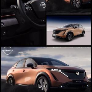日産の新型EV「アリア」遂に予約開始 500万円から