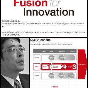 日産三菱合弁NMKV創立10周年で三菱水島製「軽EV」に意欲