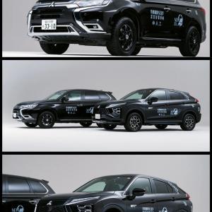 三菱×TOYO TIRESコラボによるエヴァンゲリオン「特務機関NERV」災害対策車両