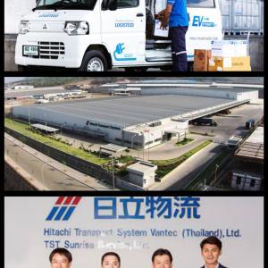 三菱自、タイで商用EV普及へ日立物流と実証実験