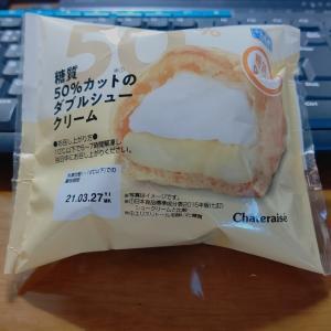 シャトレーゼ様の糖質カットシュークリームを食べてみた♪