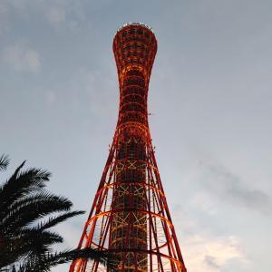 神戸と南京町で半年振りに「友達と遊ぶ」をしてきたよ!