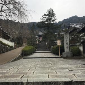 奈良 長谷寺へ
