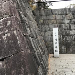 【お城めぐり】有岡城跡/播磨灘物語