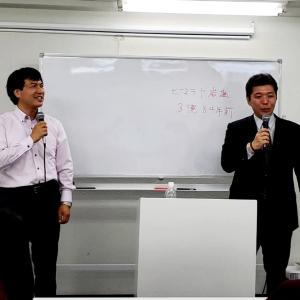 「名古屋コラボセミナー」大盛況!!