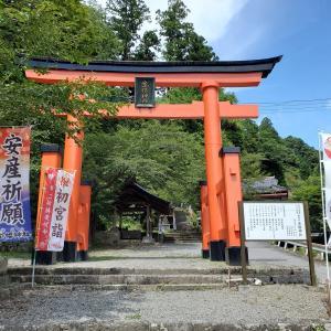 金櫻神社【壱の巻】