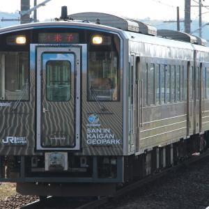 アクアライナー運用にジオライナーラッピング車が充当 (2019/2/24)