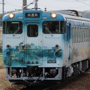 キハ40-2007(福トカ・竹田城跡号)後藤出場試運転 (2019/2/27)