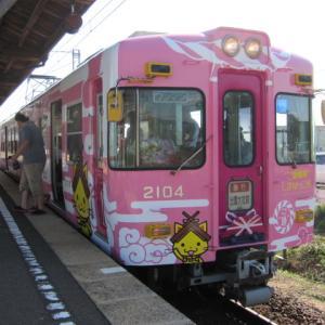2104Fご縁電車しまねっこ号運行終了発表・川跡駅に発車標新設 (2019/3/24)