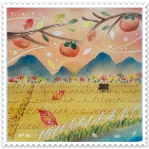パステル☆秋の山と田園