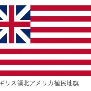 6/14はトランプさんの誕生日&アメリカ国旗の日