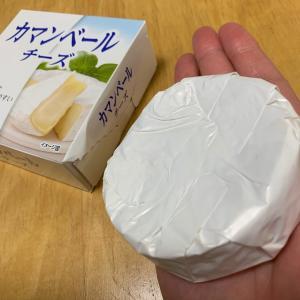 安いカマンベールチーズを美味しく食べる方法