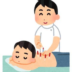 「本当にご主人の施術は凄いと実感しています!!✨✨✨」鍼灸治療 ~お客様の声~
