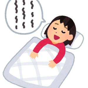 『よっこいしょ』は健康長寿の呪文です(*^^*)