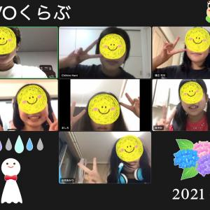 VIVOくらぶ 2021.6