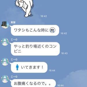 0420 第7回メバルバトル(デイメバ爆裂編)
