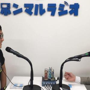 ホンマルラジオ前田薫の「かおるチャンネル」初出演