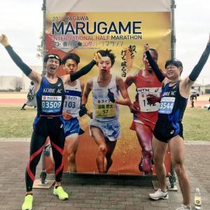 第73回丸亀国際ハーフマラソン2019