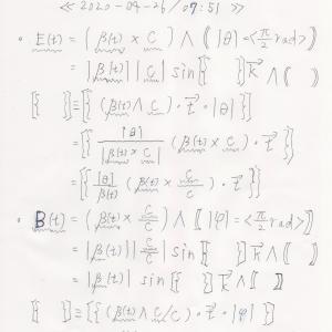 総関係理論と電磁波振動方程式 JO準備論文NO.144
