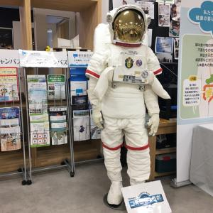 Discovery コズミックラボ in 二子玉川