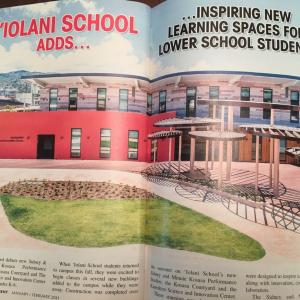イオラニスクールに新しい校舎