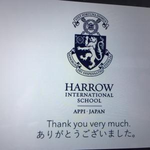 Harrow school安比校の説明会