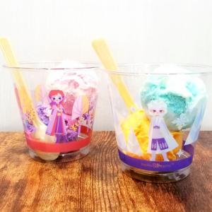 【サーティワン】アナ雪2 ダブルカップ★