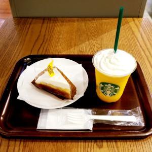 【スタバ】意外と素朴な味!バナナクリームパイ♪
