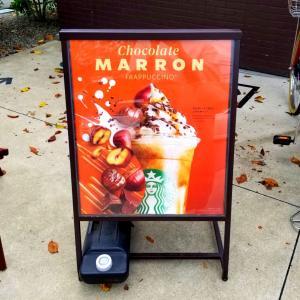【スタバ】ICEでチョコレート マロン ラテ♪