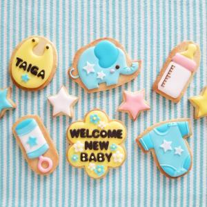 出産祝いのアイシングクッキー☆