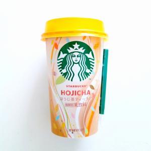【スタバ】ほうじ茶ティーラテ♥️