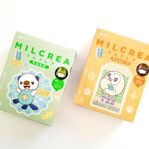 やみつき!ねっちり食感【MILCREA】(ミルクレア)