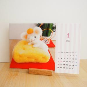 2020年 2号舎の卓上カレンダー販売開始しました!