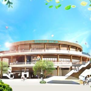 関東最大級のスーパー銭湯でアキラ…?