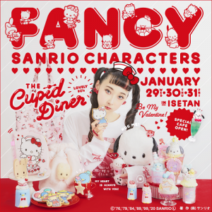 FANCY SANRIO CHARACTERS 第4弾 伊勢丹新宿店で開催
