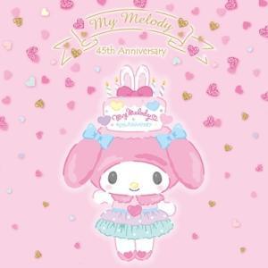 My Melody 45th Anniversary Shop&むにゅぐるみパティオ