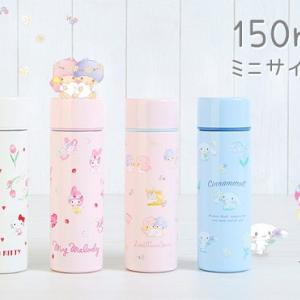 サンリオキャラクターズ ミニステンレスマグボトル