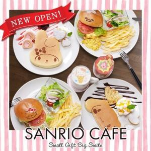 SANRIO CAFE 池袋店が池袋サンシャインシティにOPEN