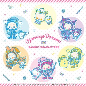 おジャ魔女どれみ×サンリオキャラクターズ ファンシーポップデザイン