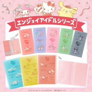 サンリオキャラクターズ エンジョイアイドルシリーズ 会報ファイル&チケットホルダー