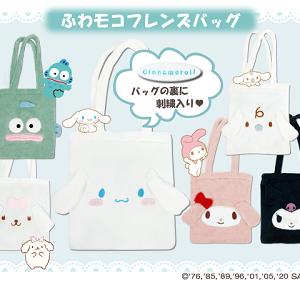 COCODE サンリオキャラクターズ ふわモコフレンズバッグ