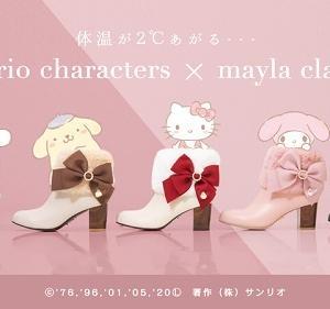 mayla classic(マイラクラシック)×サンリオキャラクターズ コラボ第2弾 ブーティー
