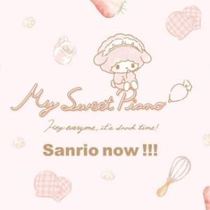 Sanrio now !!!限定 マイスウィートピアノ Make You Happyシリーズ -ストロベリーホイップ-