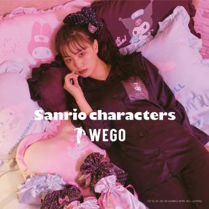 Sanrio characters×WEGOコラボ ルームグッズ